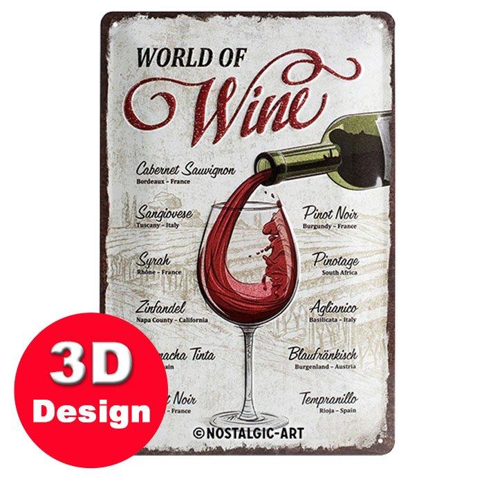 World of Wine 3D Metal Wall Art