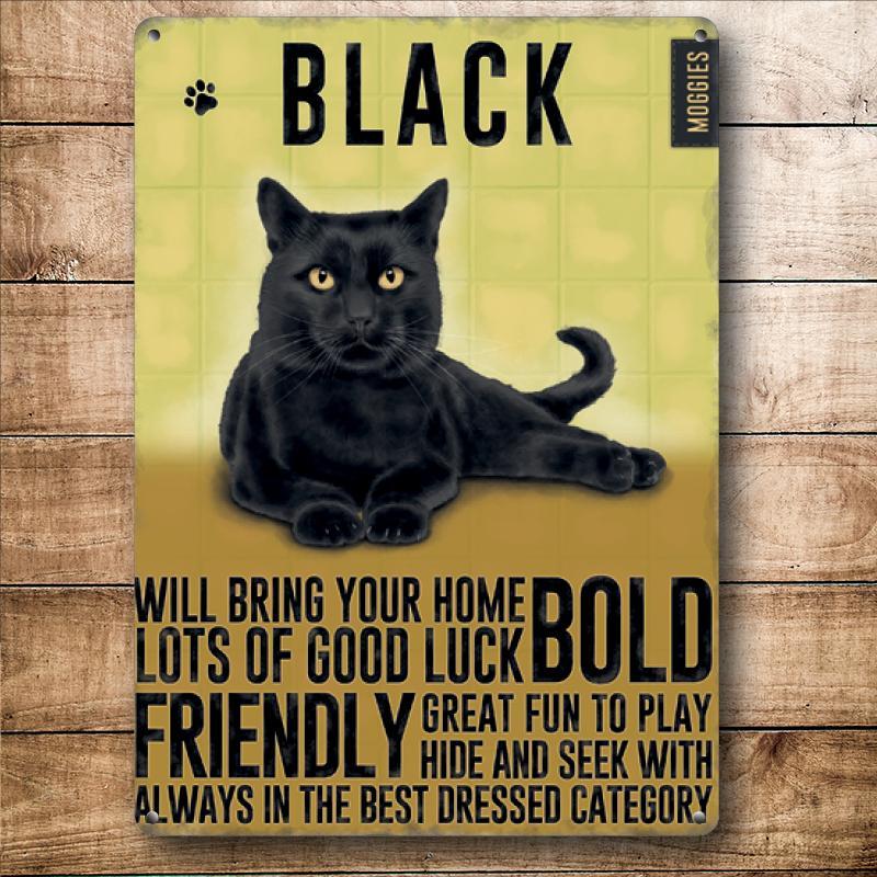 Black Cat Metal Wall Art